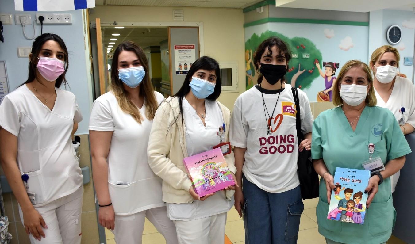 המרכז הרפואי פדה-פוריה