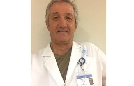 """הרופא שעלה מצרפת """"לא בשל האנטישמיות, אלא בשל האהבה לישראל"""" – סיפור העלייה של ד""""ר ללוש ברונו"""