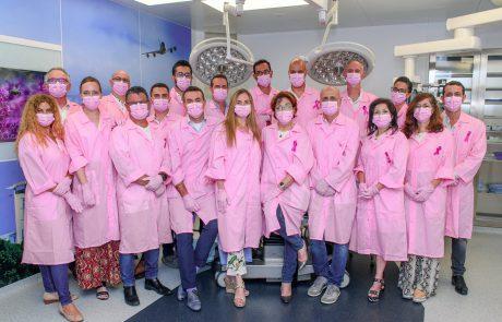 חודש המודעות לסרטן השד 2020 בצל הקורונה