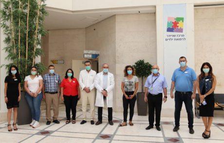 פורטל משרד הבריאות:הוענק פרס למרכז שניידר לרפואת ילדים