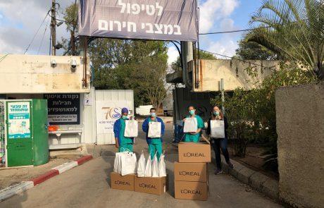 לוריאל ישראל מפנקת את צוותים הרפואיים