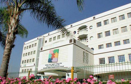 דירוג משרד הבריאות קובע: מרכז שניידר הוא בית החולים הבטוח ביותר בישראל