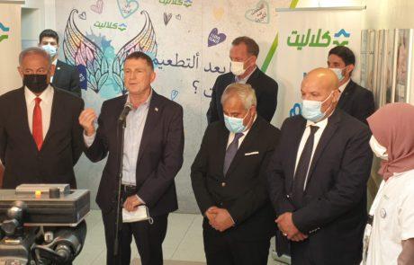 ראש הממשלה בנימין נתניהו ושר הבריאות אדלשטיין מעודדים התחסנות במגזר הבדואי