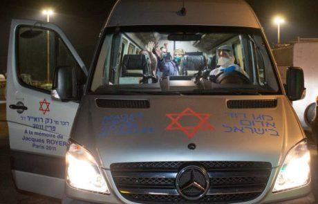 """11 הישראלים מ""""ספינת הקורונה"""" נחתו בישראל"""