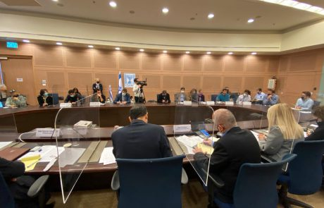 ועדת הכספים בדיון אודות התקציב לבתי החולים הציבוריים