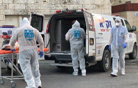 """ארגון זק""""א יפעיל מערך הודעות חירום בשבת"""