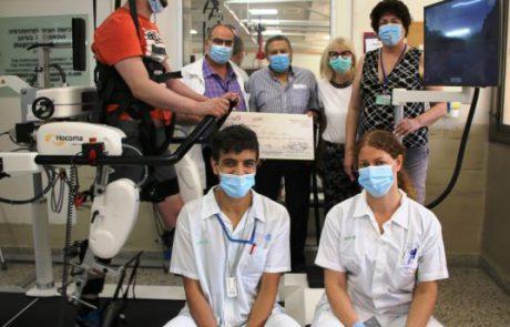 המרכז הרפואי לשיקום – לוינשטיין התחדש