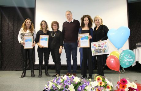 ראויים לכבוד: בית החולים לוינשטיין הכריז על העובדים המצטיינים לשנת 2018