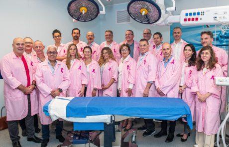 הרופאים עלו על וורוד: חודש המודעות לסרטן השד