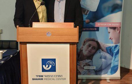 המרכז הרפואי שמיר- אסף הרופא מארח את מיטב רופאי האוטונוירולוגיה