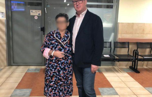 בפעם השנייה בישראל: ניתוח מוצלח של כריתת ראש לבלב ותריסריון בוצע במרכז הרפואי זיו צפת