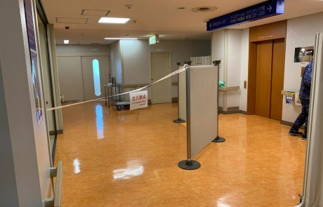 פיקוח ישראלי על החולים ביפן