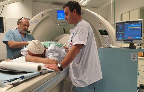 במרכז הרפואי זיו מקפיאים גידולים