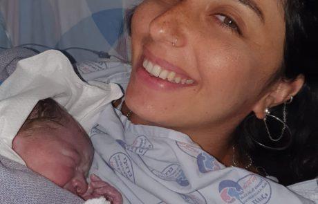 האחות שיילדה את אחותה בפעם השלישית במרכז הרפואי ברזילי