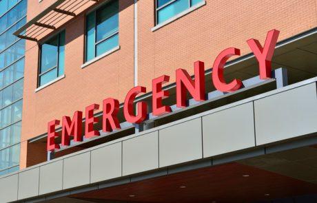 משרד הבריאות: מערכת חדשה תציף חריגות ותווסת עומסים בבתי החולים הממשלתיים