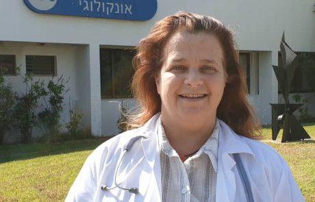 """מנהלת חדשה למכון האונקולוגי בשמיר אסף הרופא:ד""""ר רעיה ליבוביץ"""
