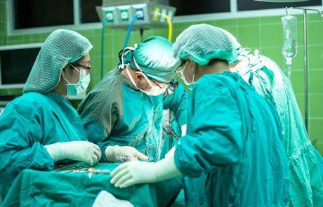 רשלנות רפואית בחיפה: נשלחה לבדיקה באיחור של 21 שנה